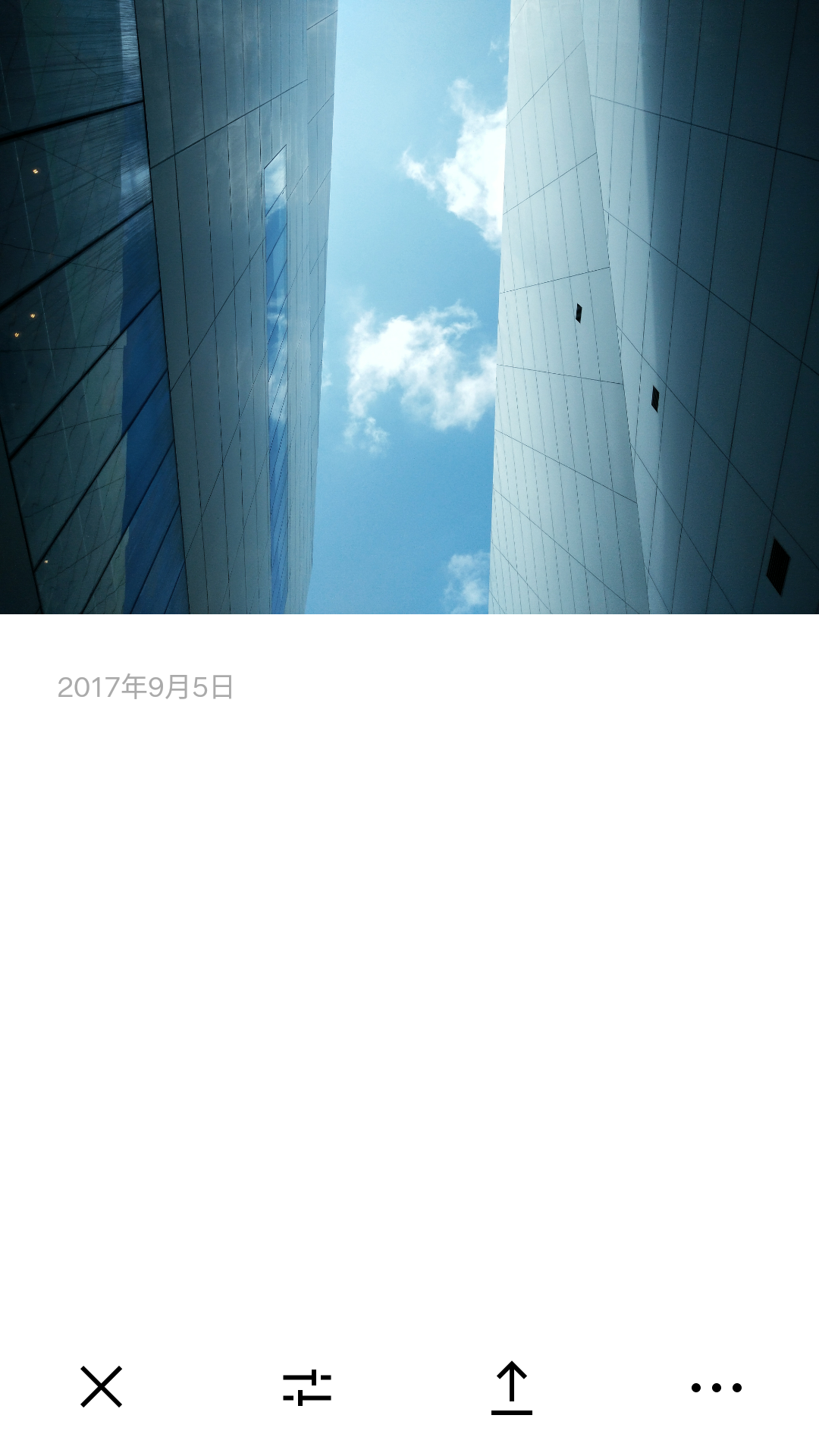 Screenshot_20170905-213135.png