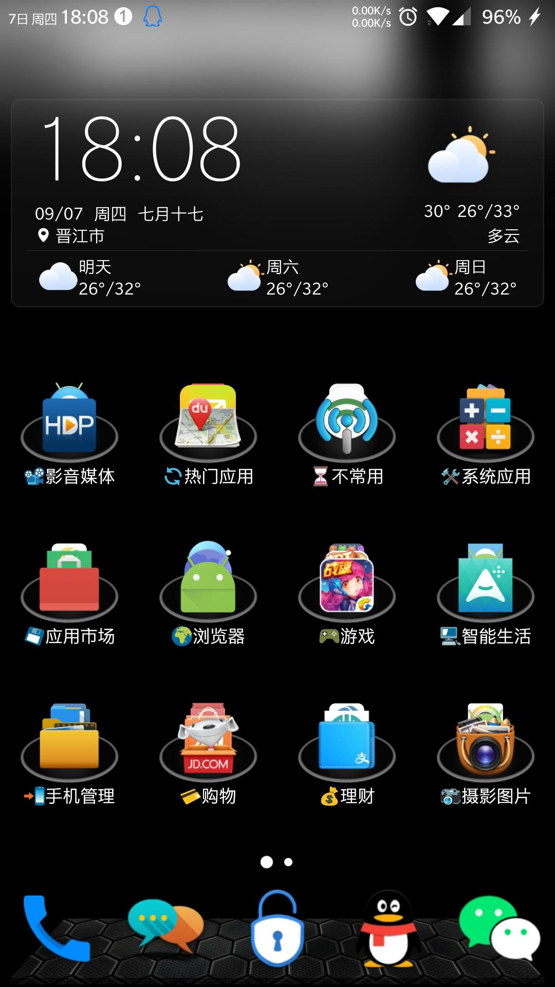 Screenshot_20170907-180845.jpg
