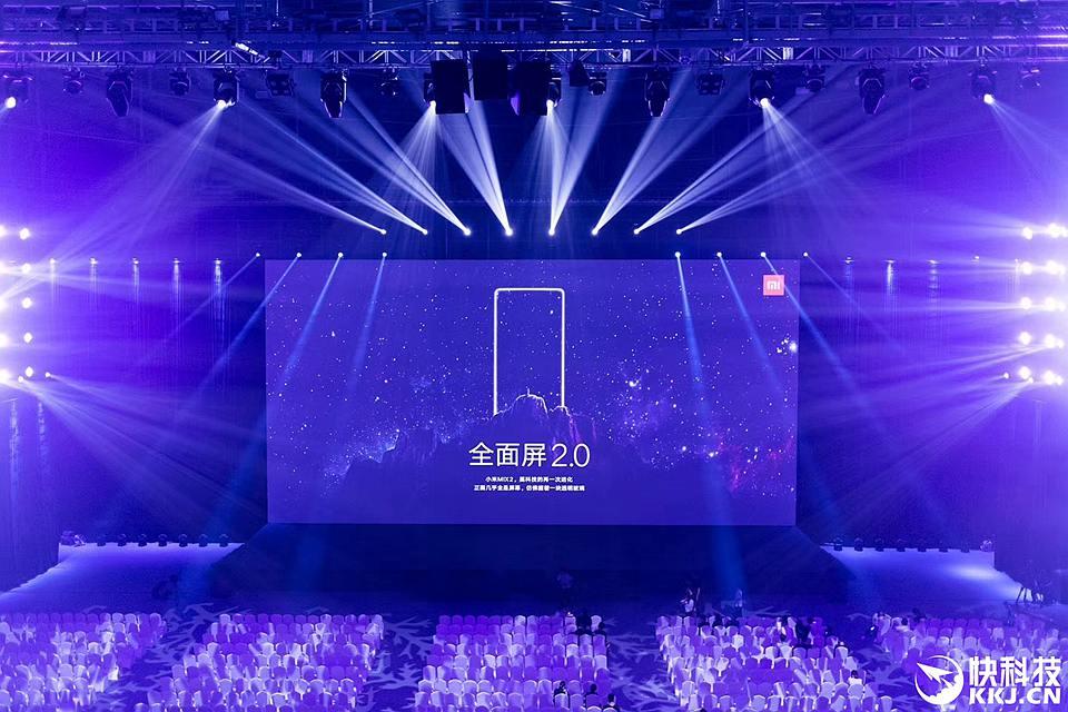 小米MIX 2发布会1.jpg