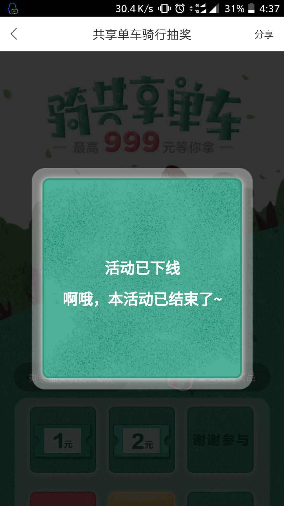1505205445862.jpg