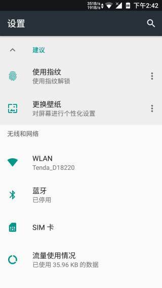 Screenshot_20170911-144237.png