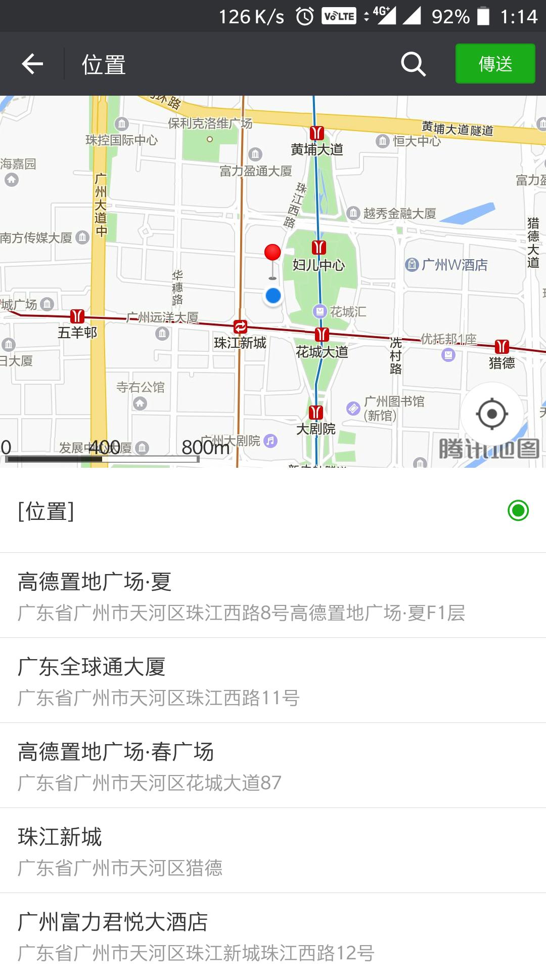广州2.png