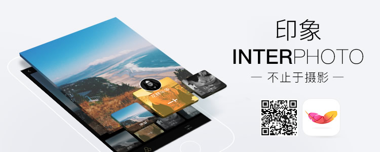 Interphoto.jpg