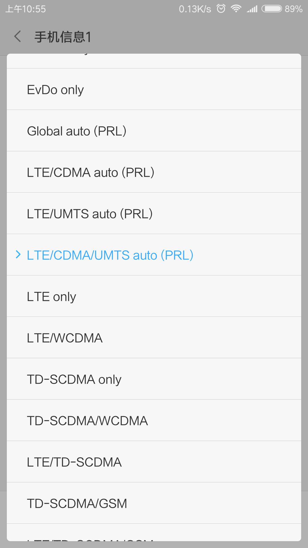 Screenshot_2017-09-26-10-55-00-289_com.android.se.png