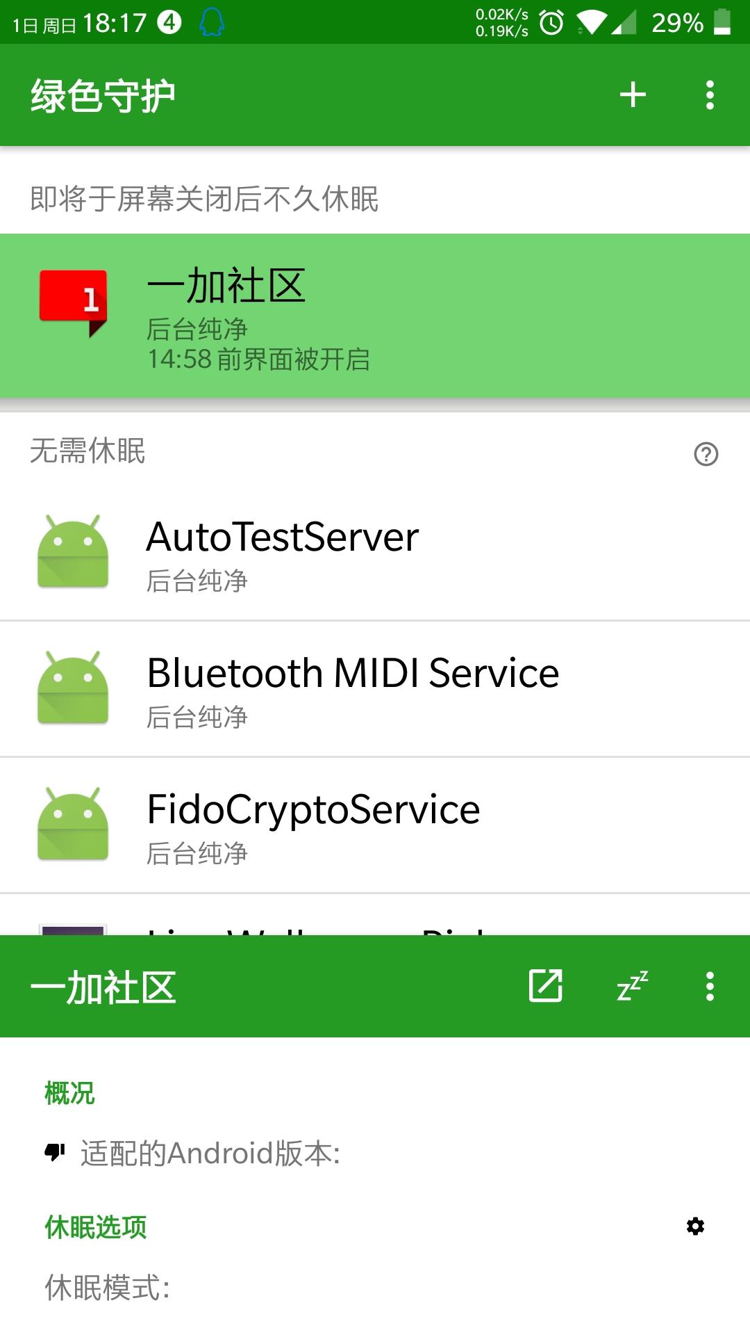 Screenshot_20171001-181725.jpg