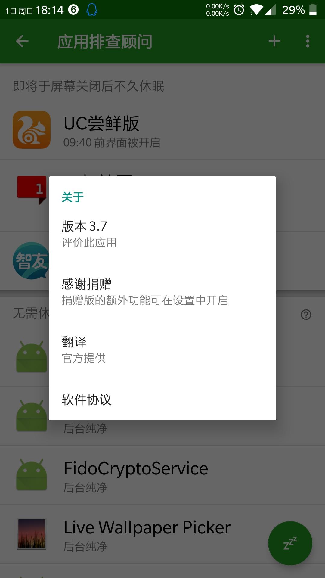 Screenshot_20171001-181412.jpg