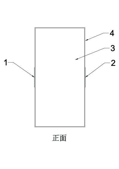 有音量电源双home键-Model.jpg