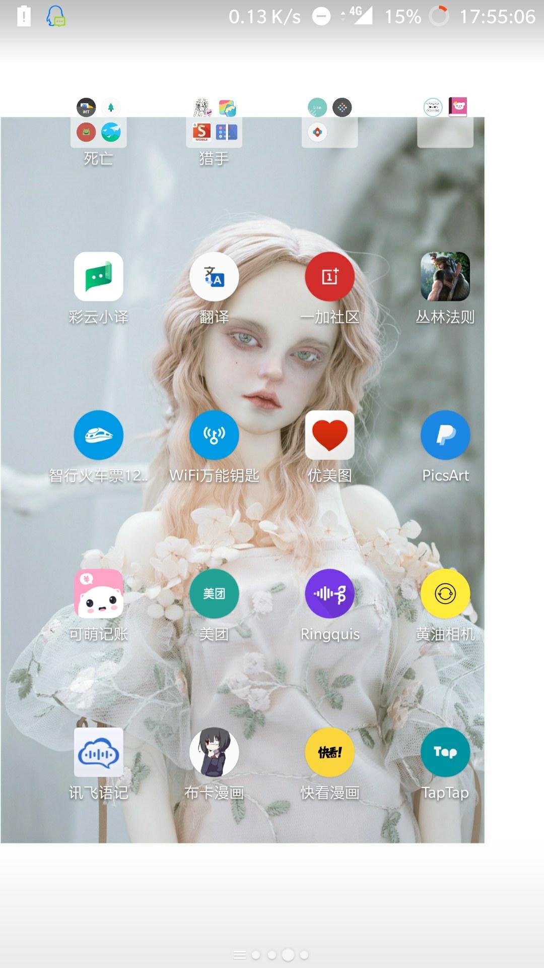 为什么两个页面图标大小不一样了 OnePlus 3T 一加手机社区官方论坛图片