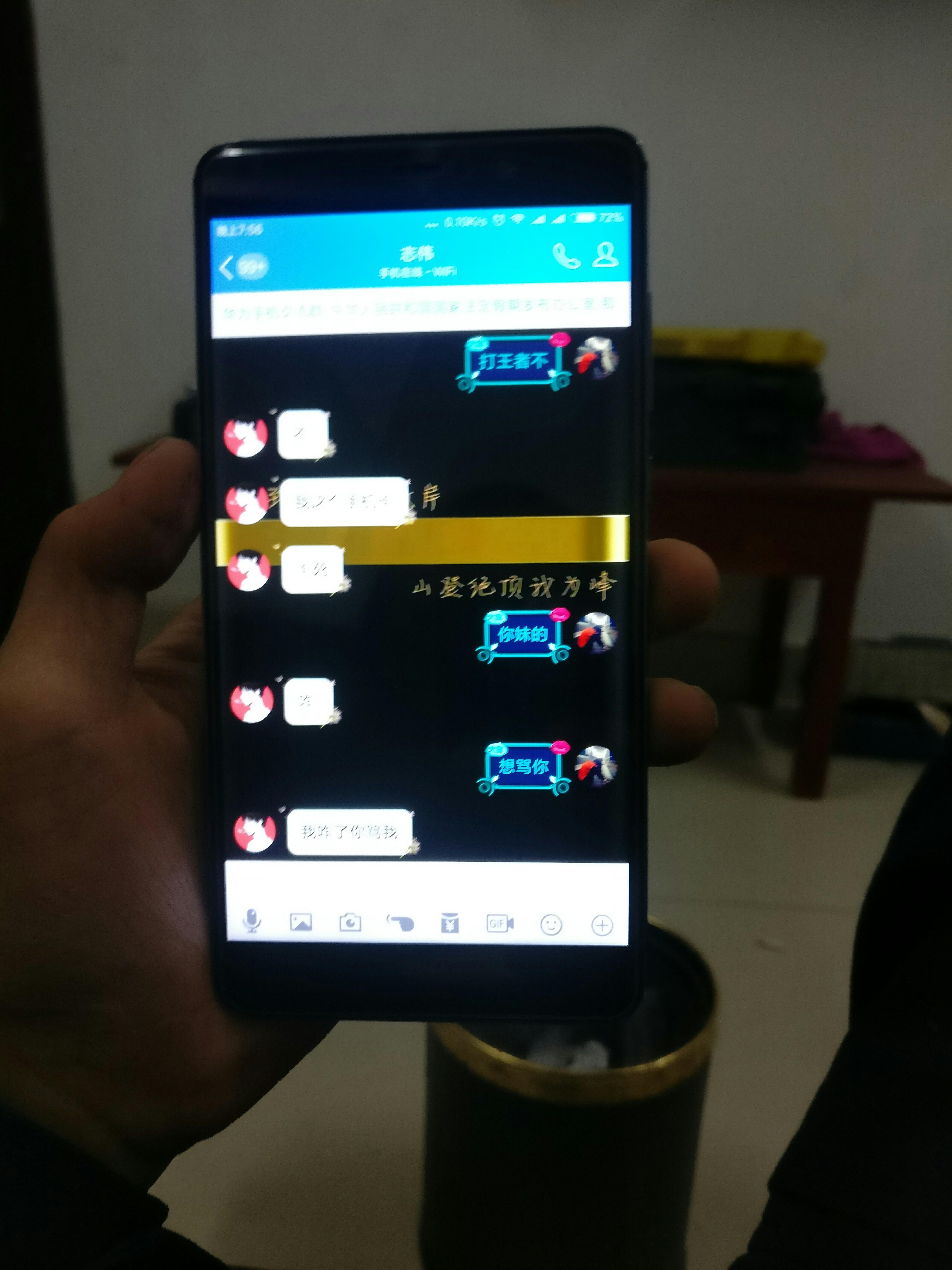 小米5splus自己更换电池难吗_小米手机5s Plus_MIUI论坛 - 手机版
