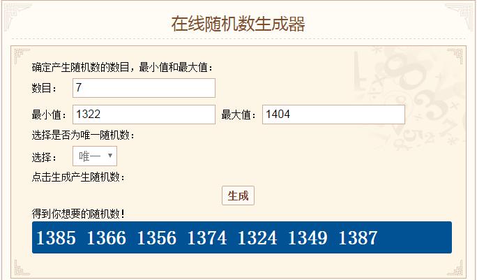 1025获奖名单.png