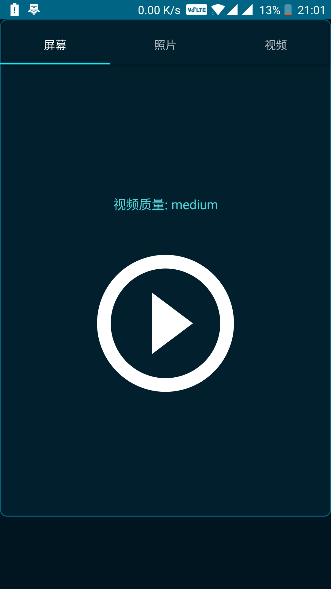 Screenshot_20171029-210156.jpg
