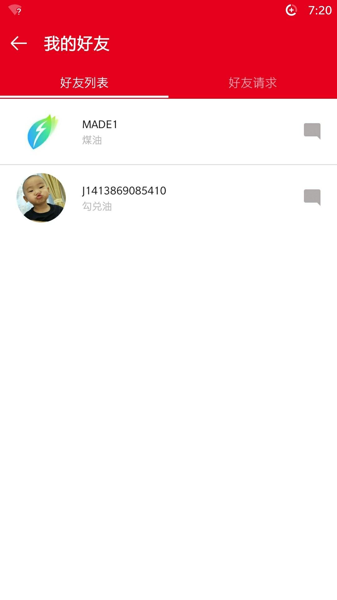 1509578463595.jpg