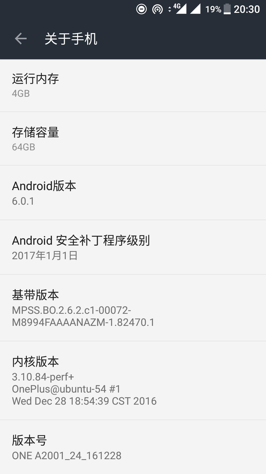 Screenshot_20171103-203018.png