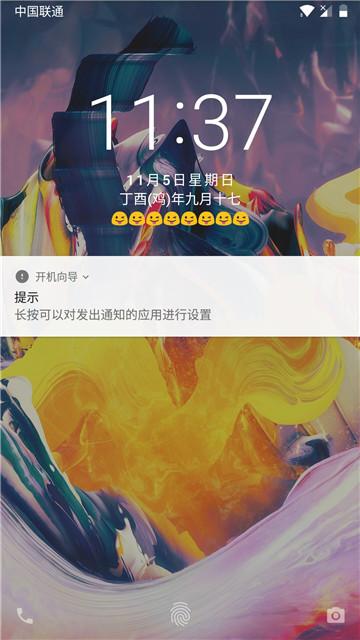 Screenshot_20171105-113756.jpg