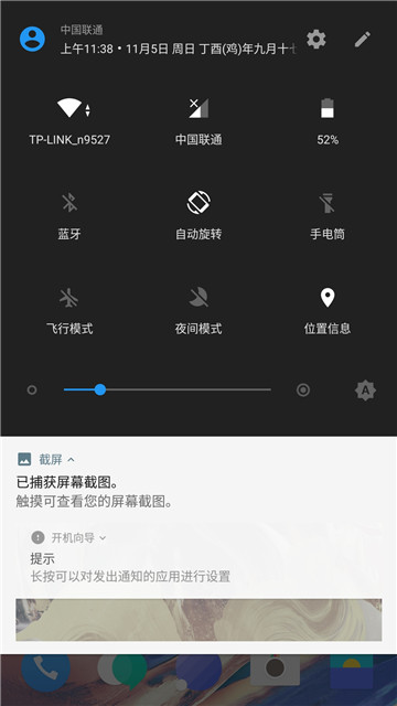 Screenshot_20171105-113807.jpg