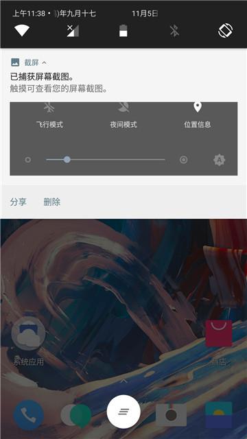 Screenshot_20171105-113815.jpg