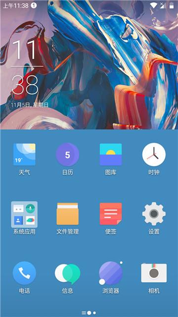 Screenshot_20171105-113844.jpg