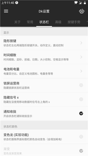 Screenshot_20171105-114010.jpg