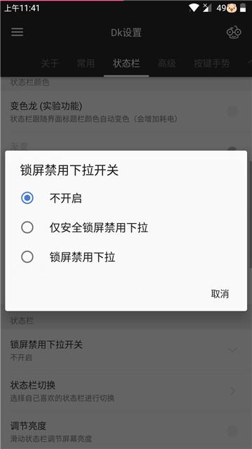Screenshot_20171105-114159.jpg