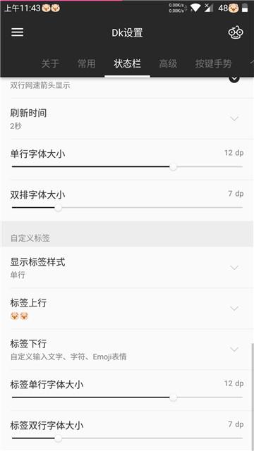Screenshot_20171105-114304.jpg