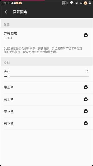 Screenshot_20171105-114324.jpg