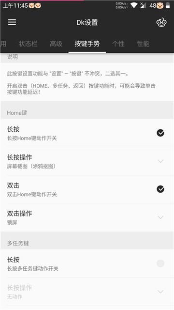 Screenshot_20171105-114507.jpg
