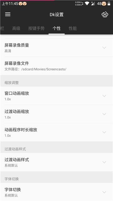 Screenshot_20171105-114526.jpg