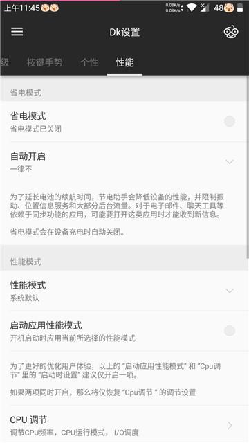 Screenshot_20171105-114529.jpg