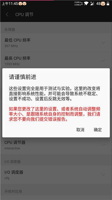 Screenshot_20171105-114534.jpg