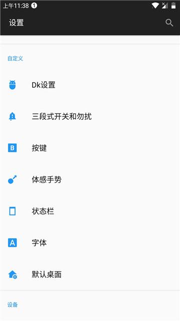 Screenshot_20171105-113832.jpg