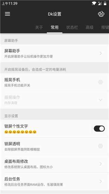 Screenshot_20171105-113910.jpg
