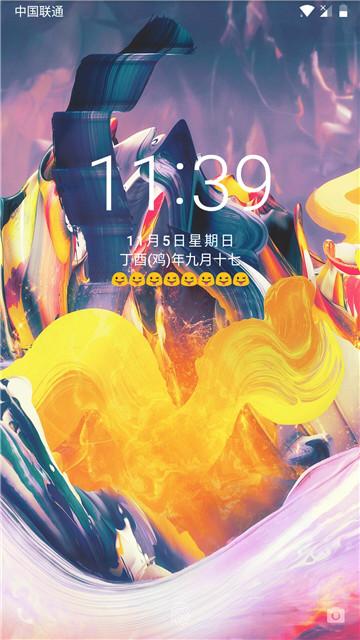 Screenshot_20171105-113919.jpg