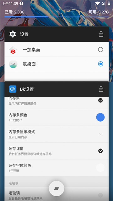 Screenshot_20171105-113934.jpg