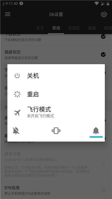 Screenshot_20171105-114006.jpg