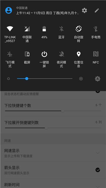 Screenshot_20171105-114252.jpg