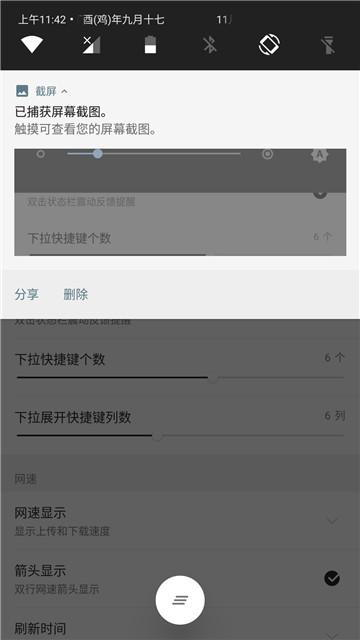 Screenshot_20171105-114256.jpg