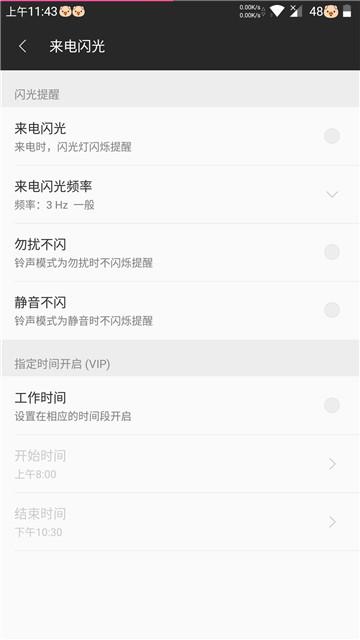 Screenshot_20171105-114310.jpg