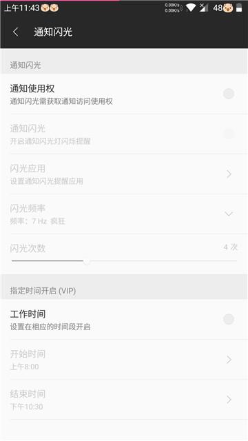 Screenshot_20171105-114313.jpg