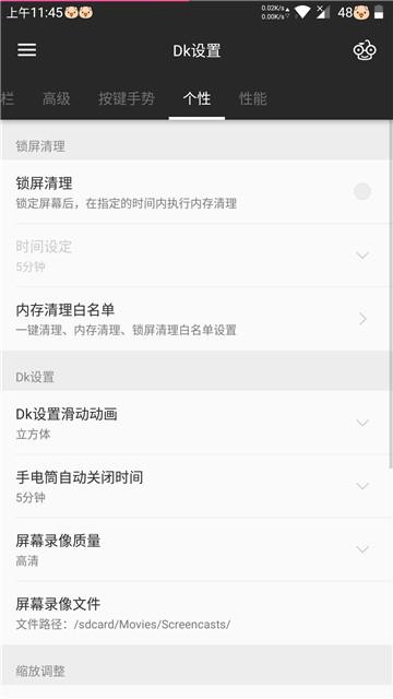 Screenshot_20171105-114521.jpg