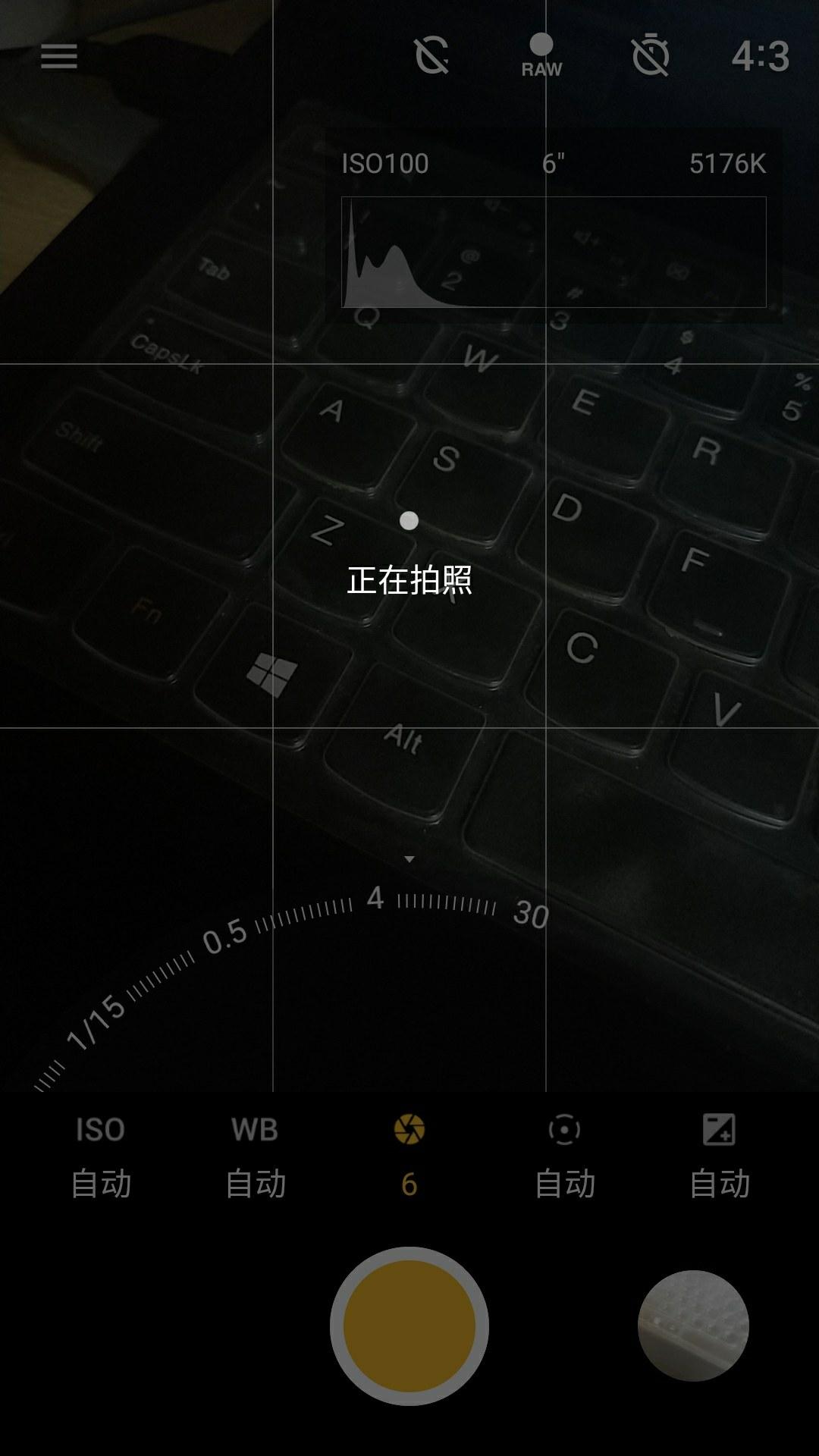 1509978135809.jpg