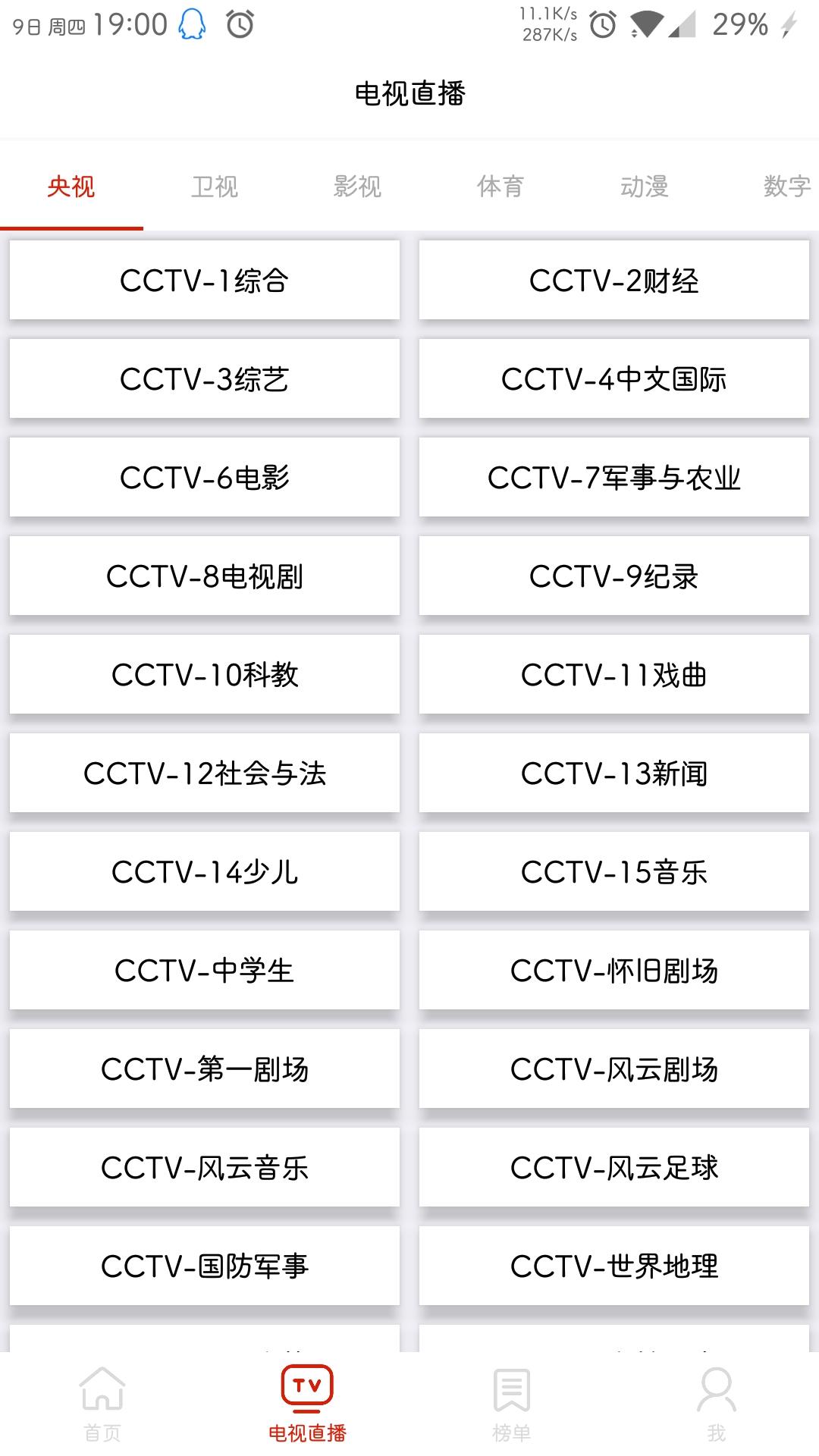 Screenshot_20171109-190021.jpg