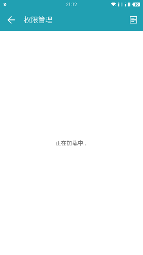Screenshot_2017-11-12-21-12-15.png