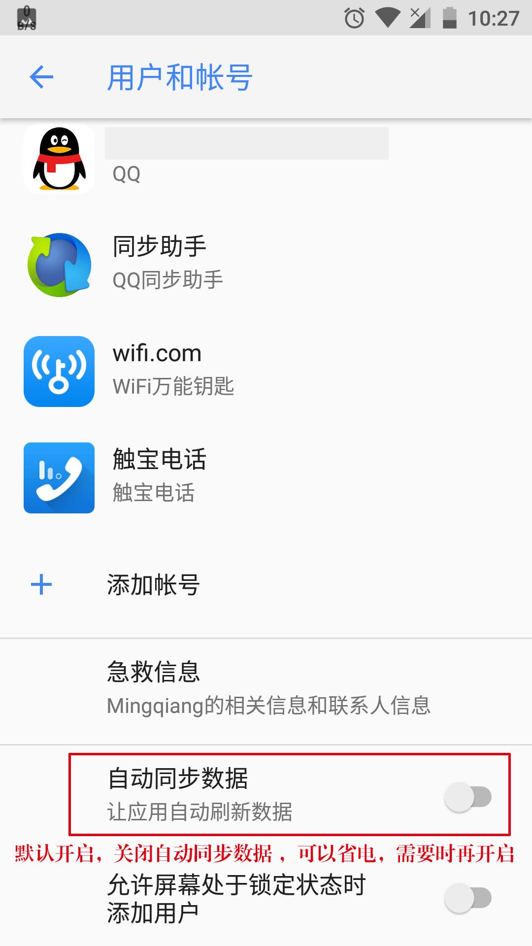 Screenshot_20171116-102738.png
