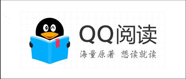 QQ阅读1.png
