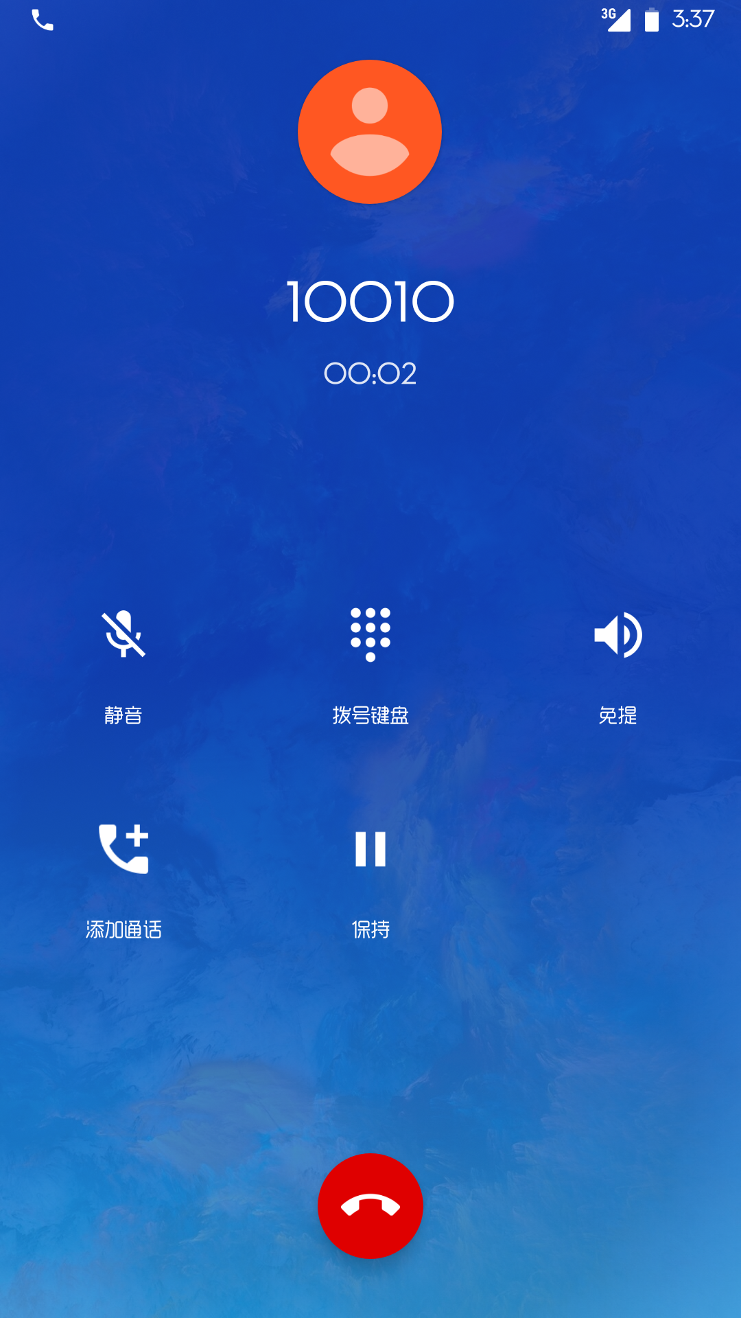 Screenshot_20171128-153736.png