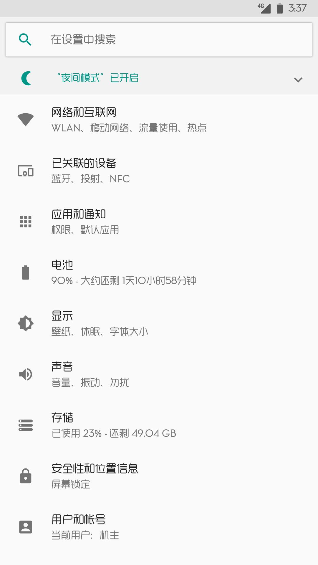 Screenshot_20171128-153752.png