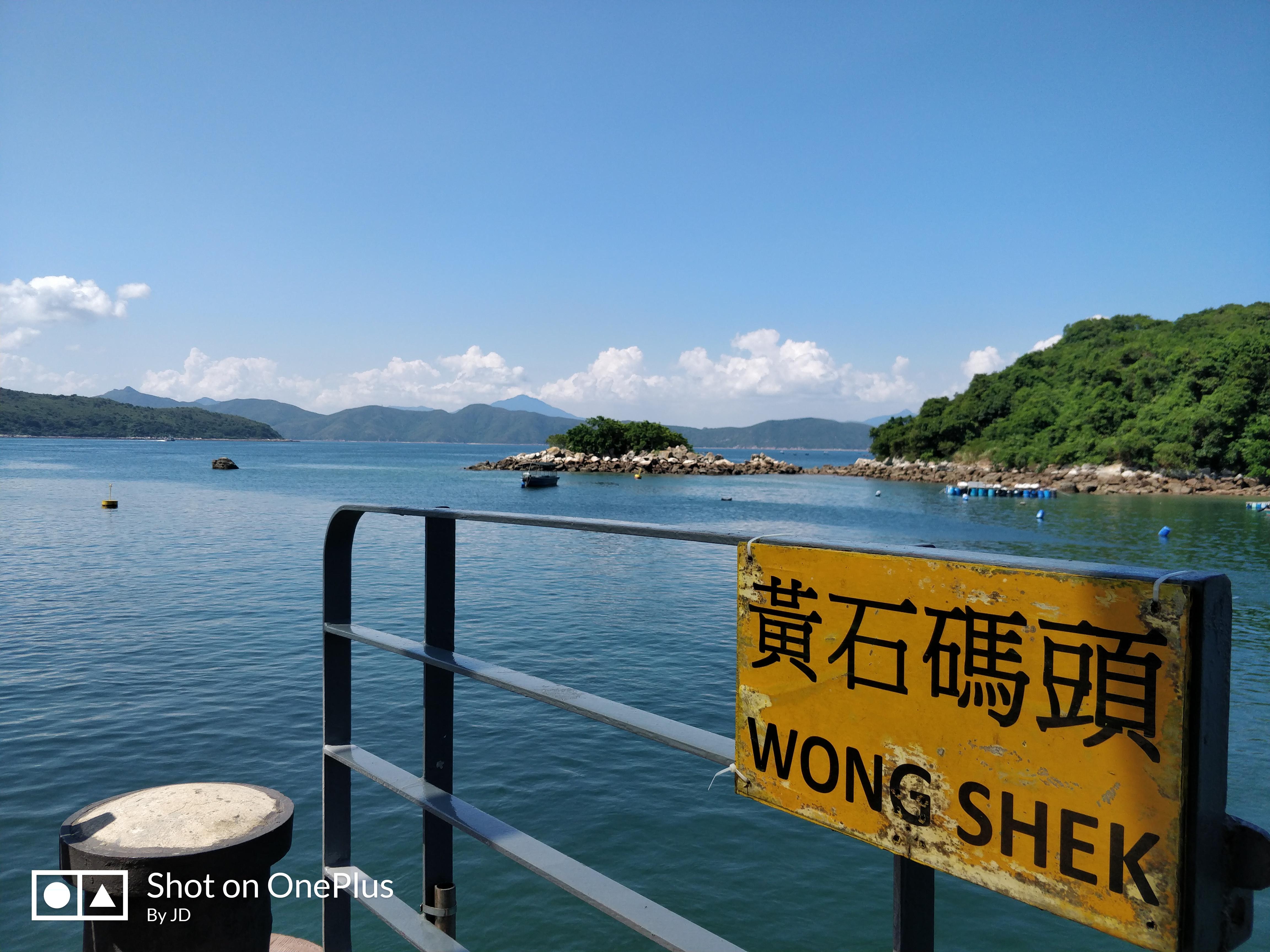 景色优美的香港黄石码头
