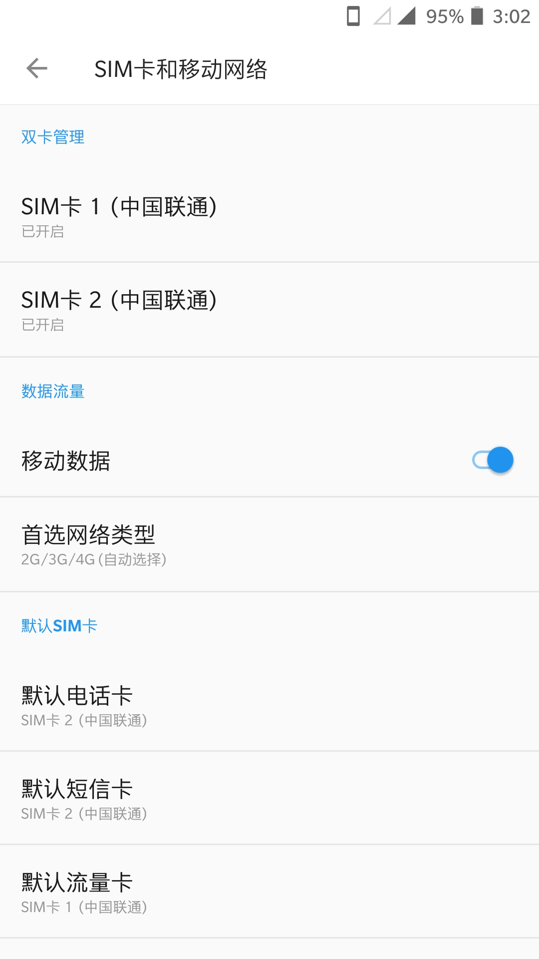 Screenshot_20171130-150220.jpg