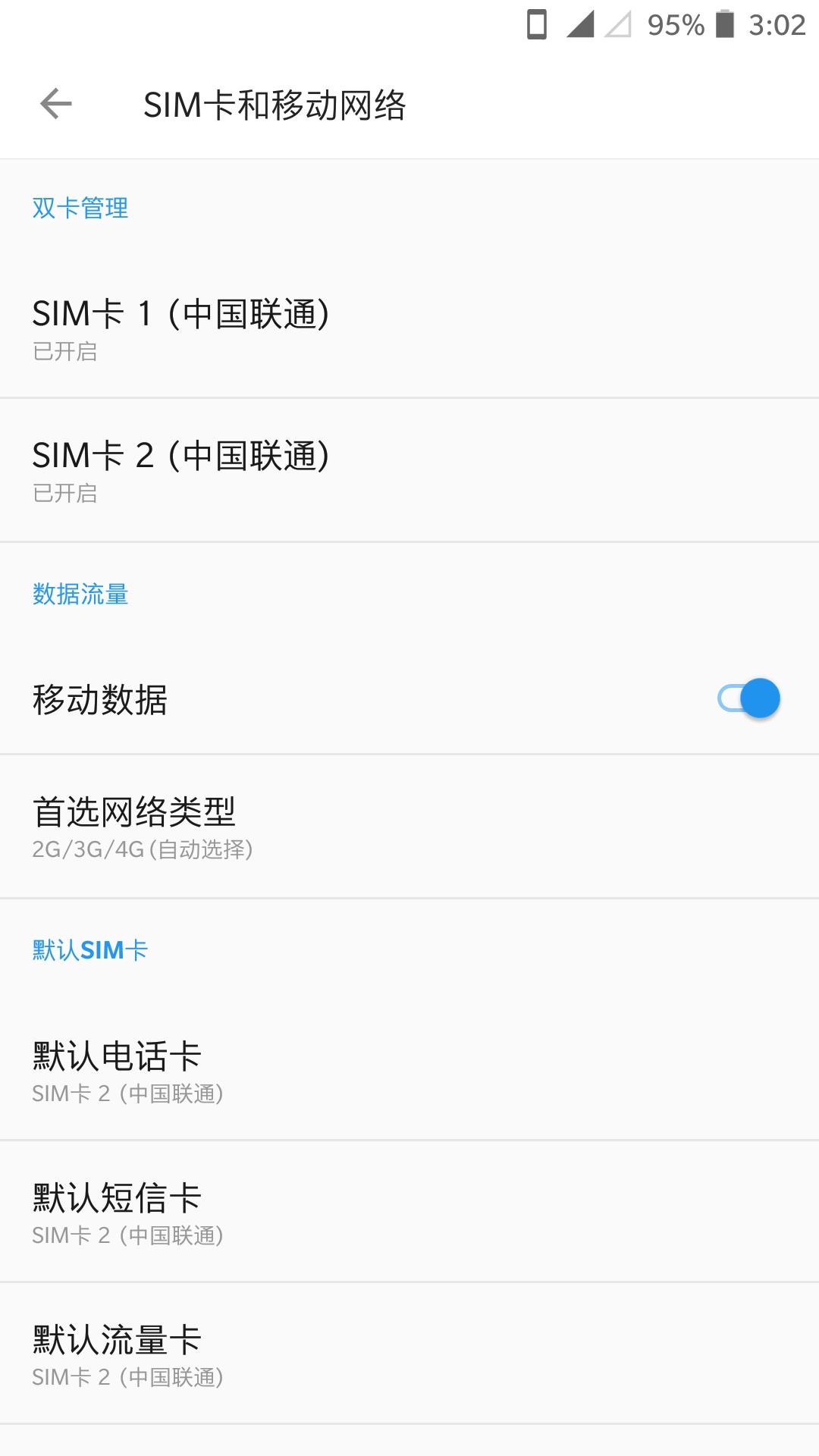 Screenshot_20171130-150246.jpg