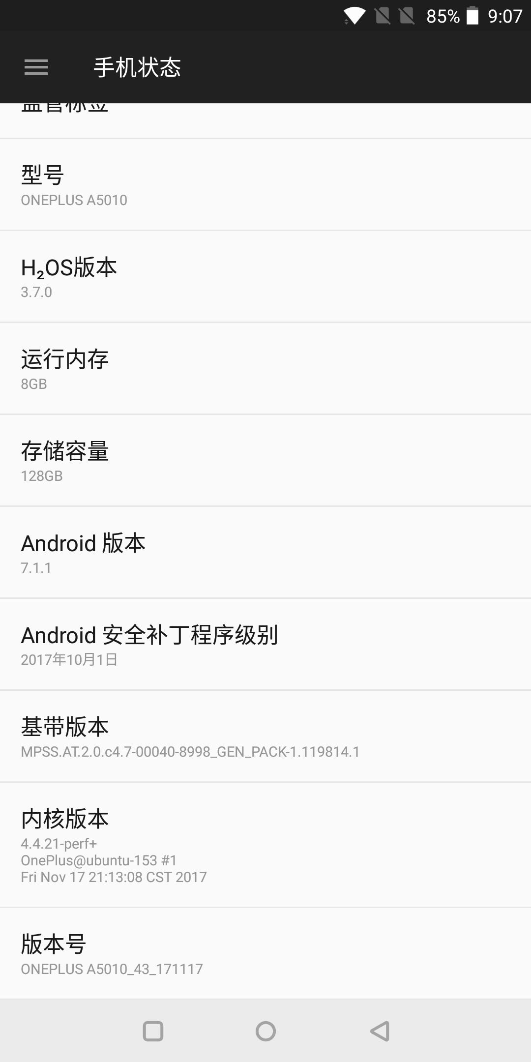 Screenshot_20171202-210716.jpg